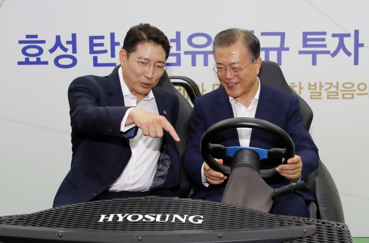 Hyosung to invest W1tr in carbon fiber, aims to become global top 3