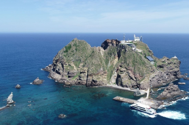 S. Korea wraps up expanded military drills for Dokdo