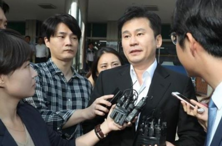 Police decide to drop pimping charges against former YG chief