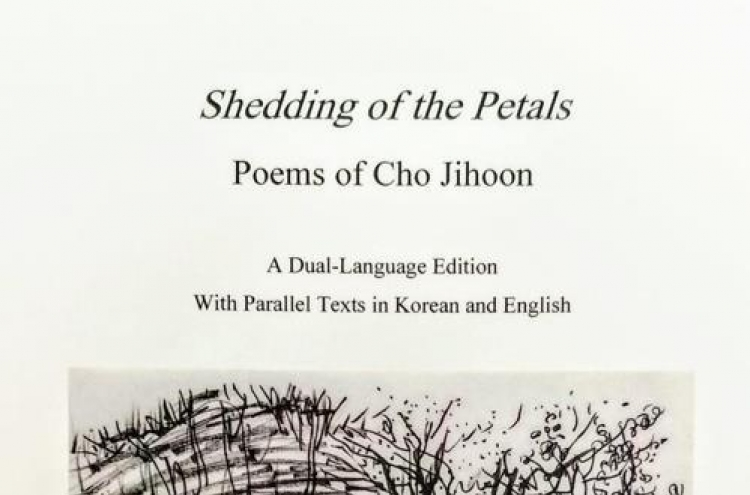 Book of late S. Korean poet Cho's poems published in English