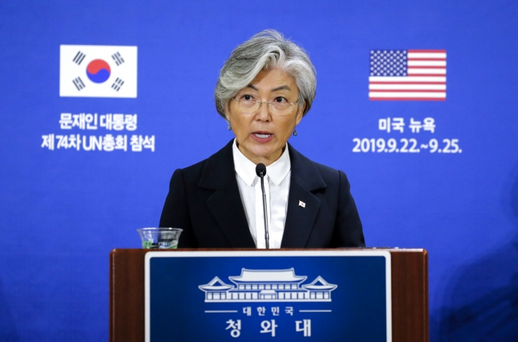 Seoul's FM says biggest hurdle is drawing up road map for denuclearization