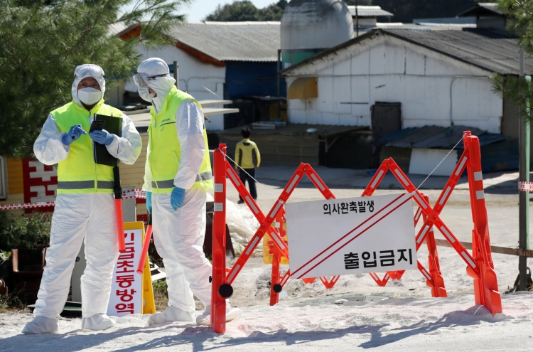 Concerns resurface as suspected case of African swine fever reported in Gimpo