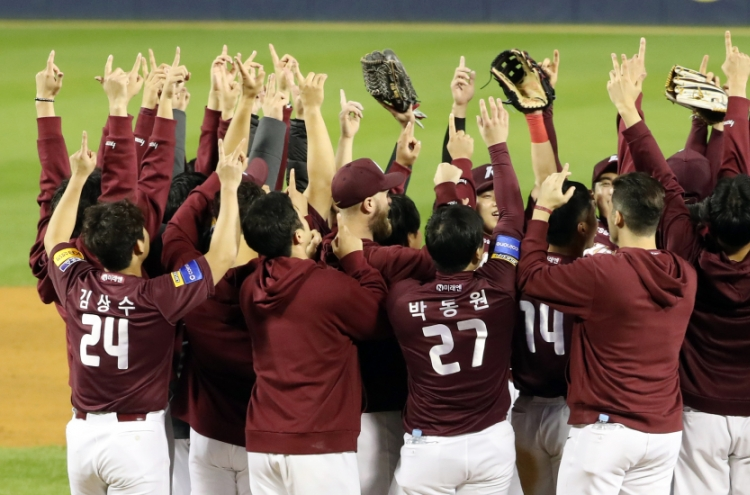 Baseball rivals set for postseason rematch, one year after memorable battle