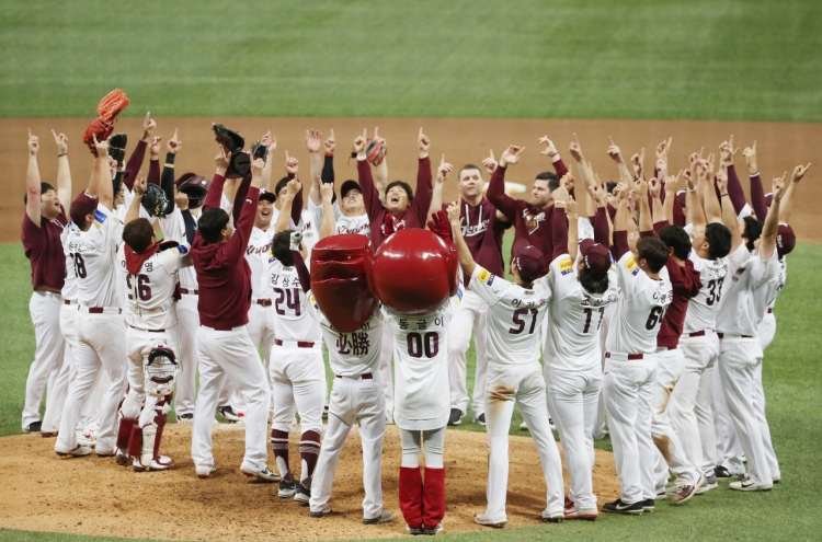 Heroes sweep defending champions, reach 1st Korean Series in 5 years