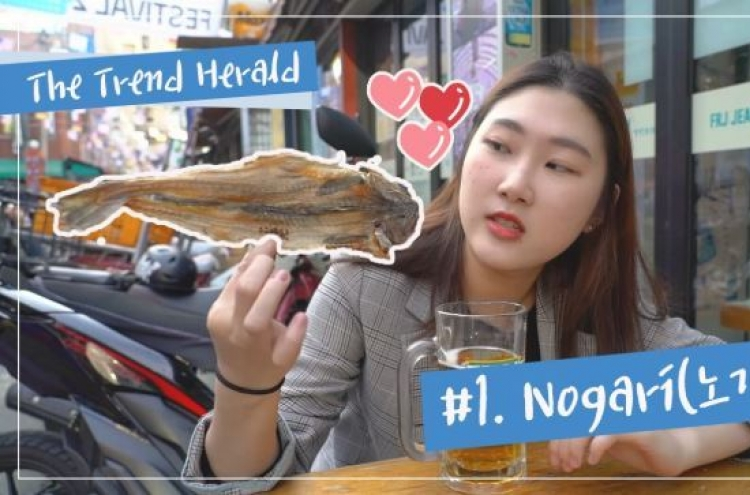 [Video] A mix of 'nogari' and beer in Euljiro, Seoul