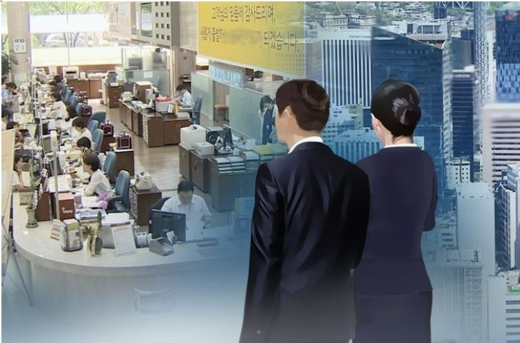S. Korea grapples with gender discrimination in workplace