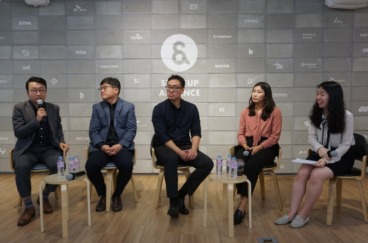 Korean startups consider funding as biggest problem