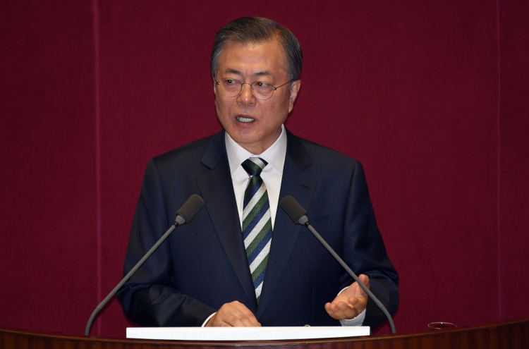 Moon urges parliament to pass budget bill