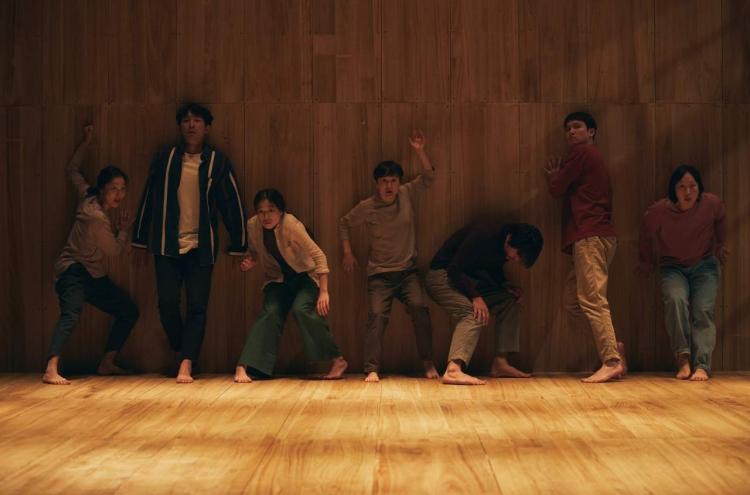 Experimental play 'Human Fuga' looks at 1980 Gwangju massacre