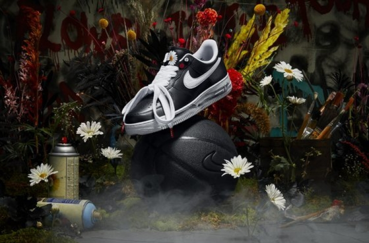 Collaboration between Nike, G-Dragon creates buzz