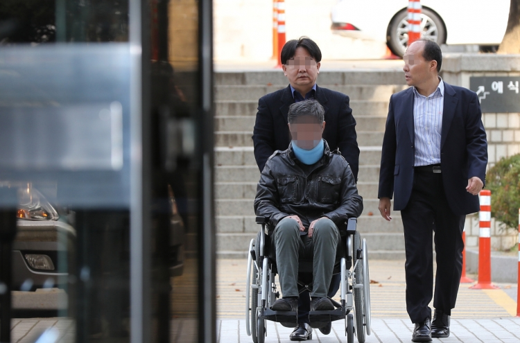 Prosecutors indicted ex-Justice Minister Cho's brother