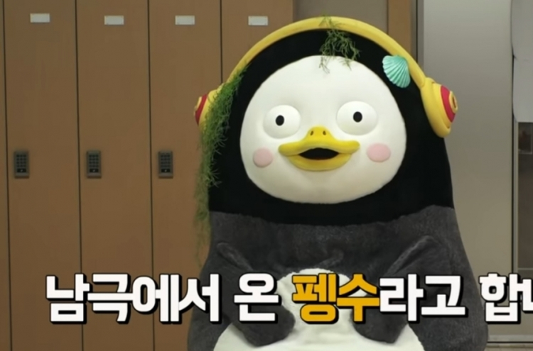 Frank penguin becomes new star of year, breaks stereotype of EBS characters