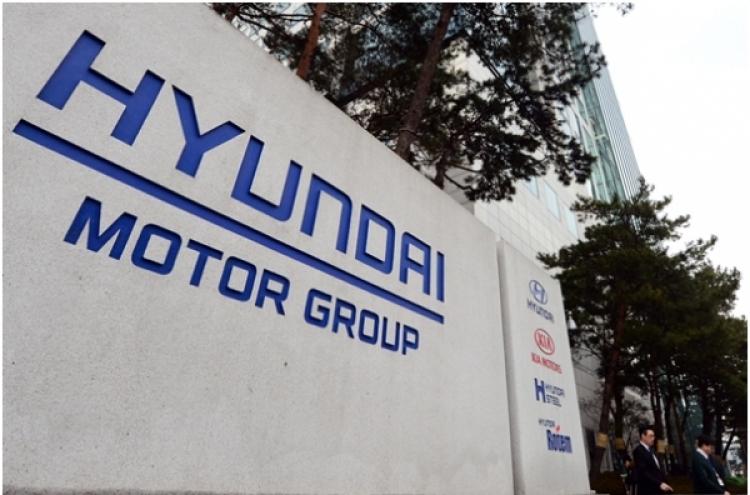 Hyundai Motor Group donates W25b for charity
