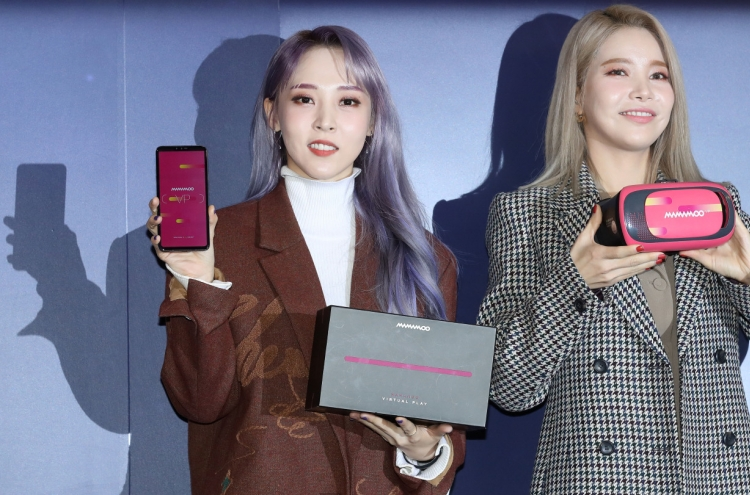 'Virtual Play': Genie Music VR service lets you see Mamamoo up-close