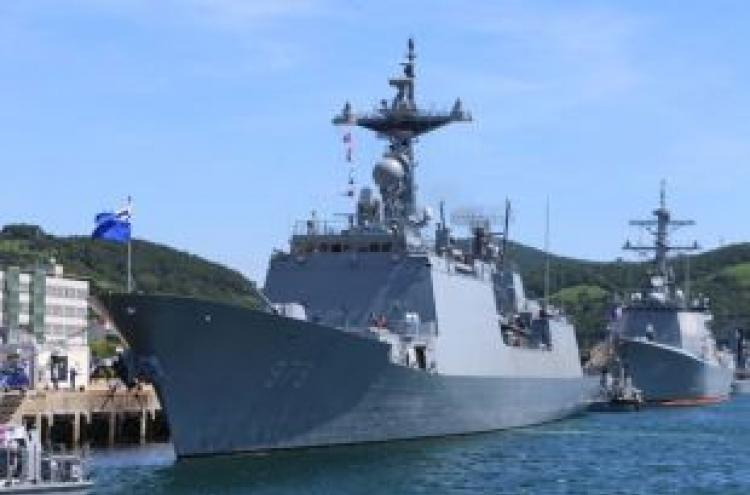 US ambassador hopes Seoul sends troops to Strait of Hormuz