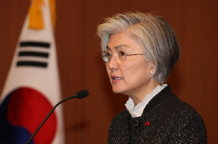 Foreign minister vows to put citizens, national interest first
