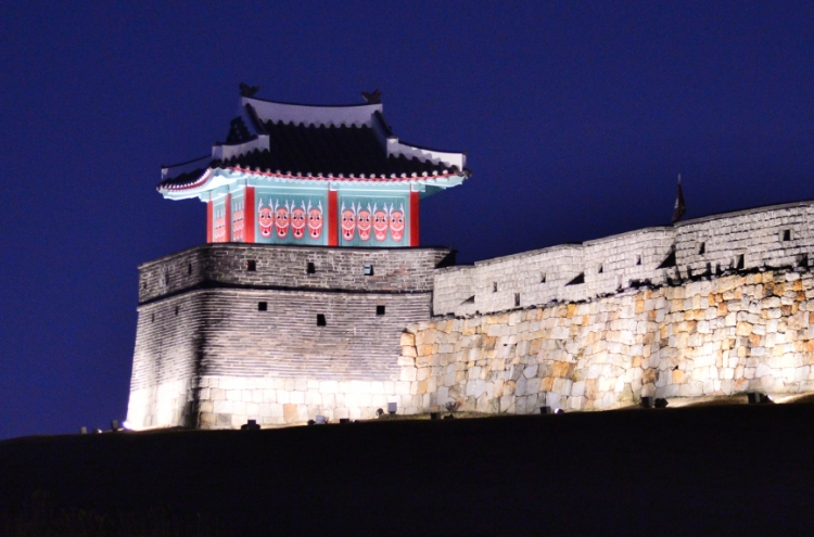 Look into King Jeongjo's dream city: Hwaseong Fortress