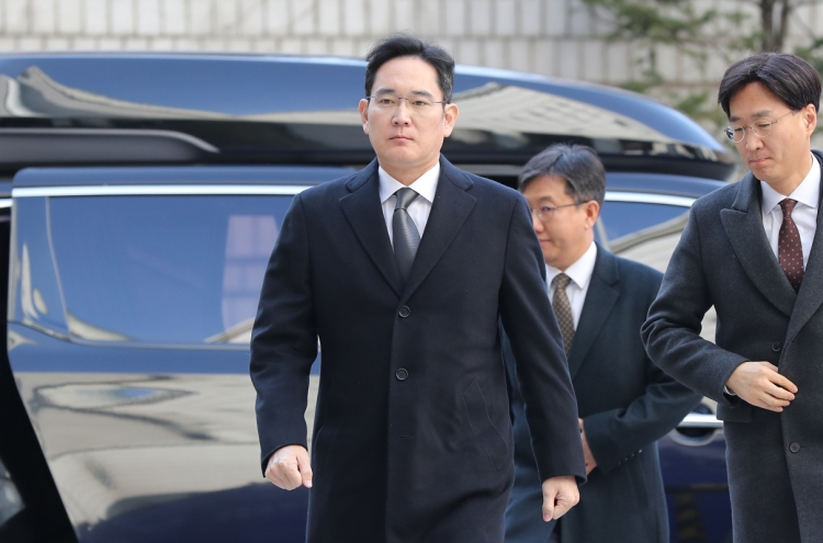 Court to check on Samsung's fulfillment of compliance rules before sentencing Lee