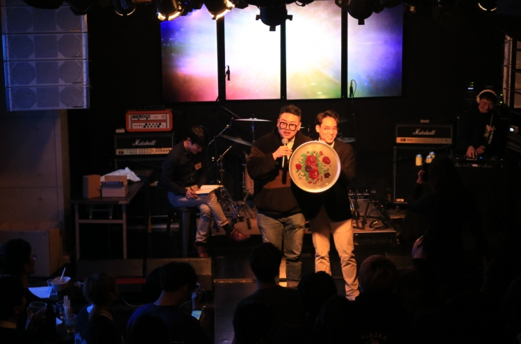 Student-led venture vibe livens up Seoul basement