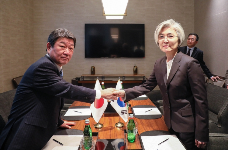 S. Korea protests Japanese FM's claim to Dokdo