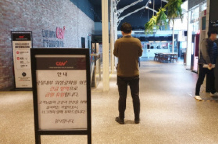 Retailers in S. Korea close outlets due to new coronavirus