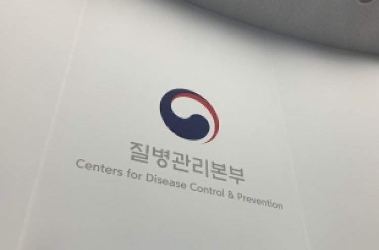 Virus patient may face fine for breaking quarantine