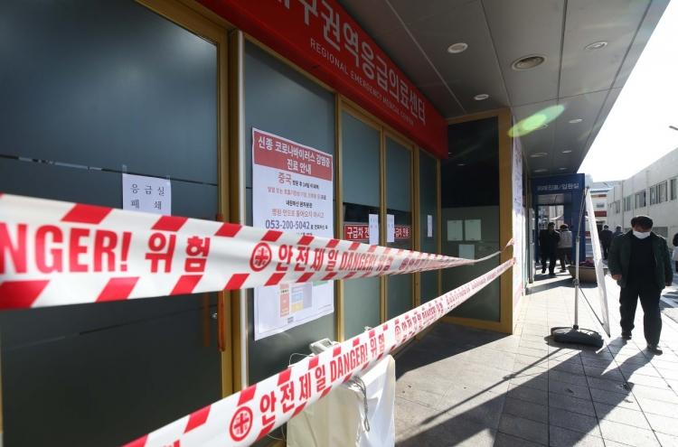 S. Korea reports 5 more cases of novel coronavirus, total now at 51