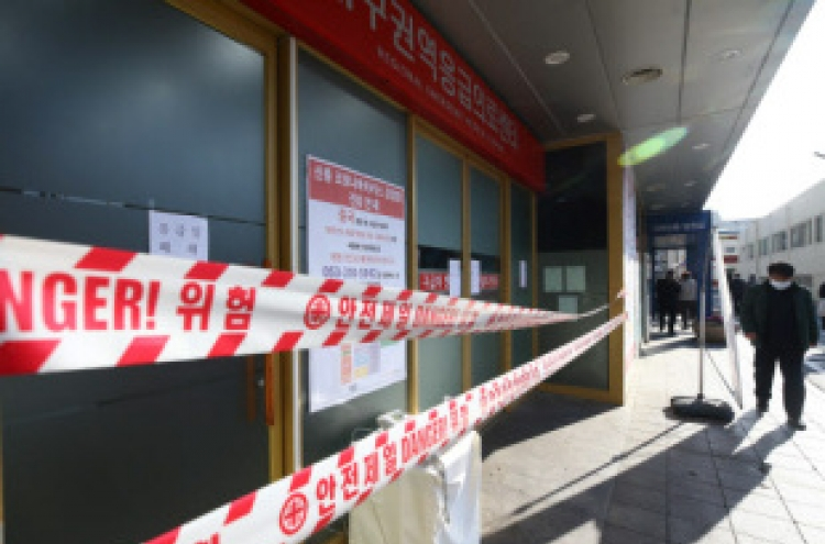 Daegu panics with group of COVID-19 infections