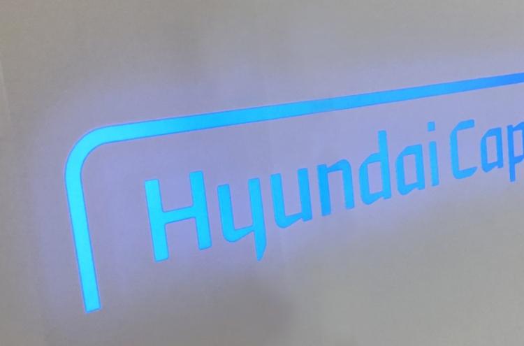 Hyundai Capital eyes stake in vehicle leasing unit of German firm