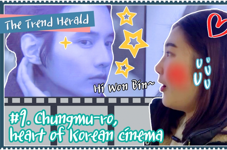 Chungmuro, the heart of Korean cinema, goes beyond 'Hallyuwood'