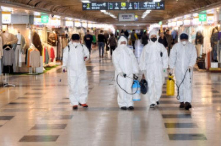 S. Korea reports 123 more coronavirus cases, 4th death