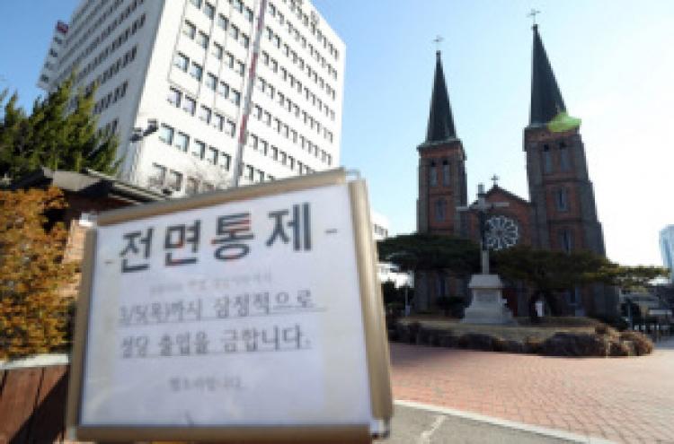 18 Koreans test positive for COVID-19 after Israel pilgrimage