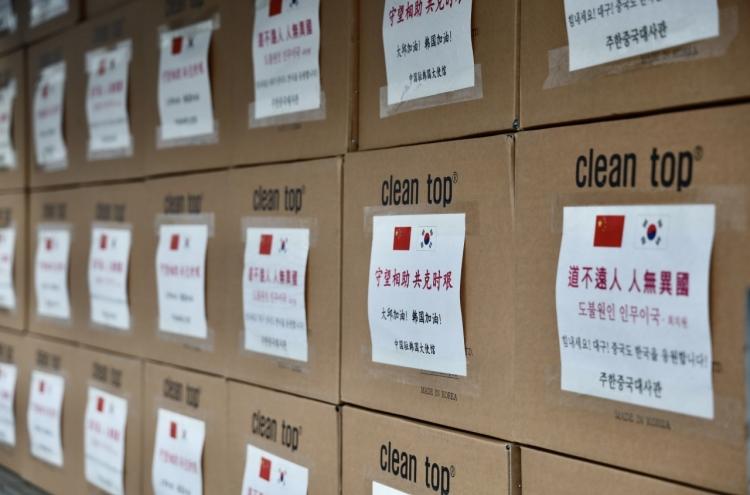 Chinese embassy provides 25,000 masks to virus-hit Daegu