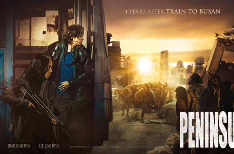 'Train to Busan' sequel 'Peninsula' confirms summer release