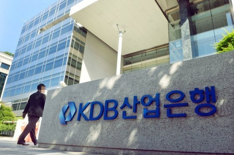 KDB picks 2 external partners to back W120b for supply chain autonomy