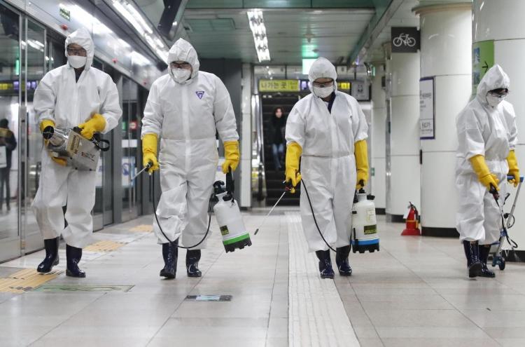 S. Korea's virus cases approach 2,400, people urged to avoid mass gatherings