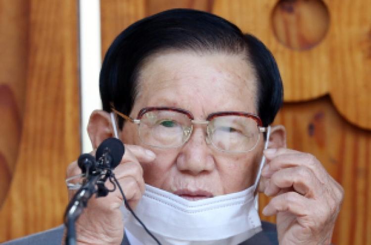 Shincheonji donates 12 billion won for COVID-19