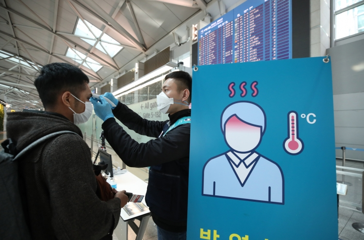 S. Korea-bound passengers with high fever to be banned from boarding flights