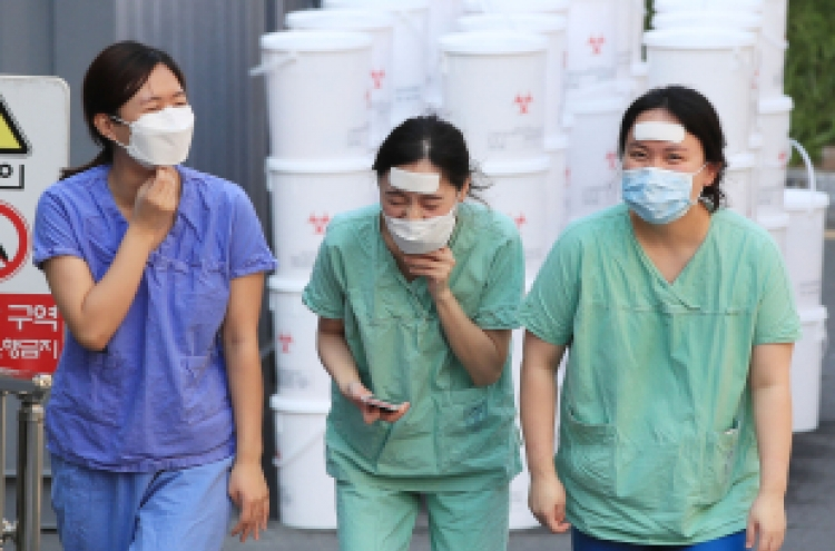 S. Korea's recovery rate for COVID-19 patients tops 40%