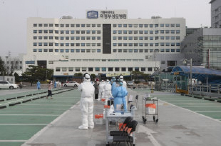 Major hospitals in Seoul area on alert against COVID-19 infiltration