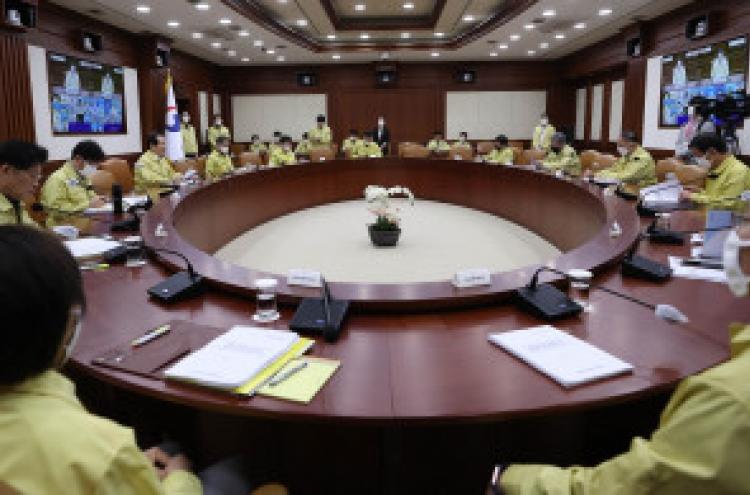 S. Korea seeks heftier penalties for quarantine violators