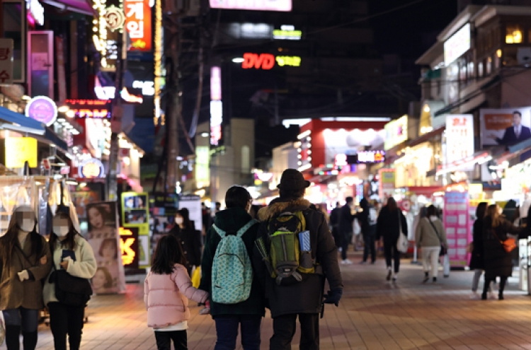 Seoul orders nightclubs, discos to close until April 19