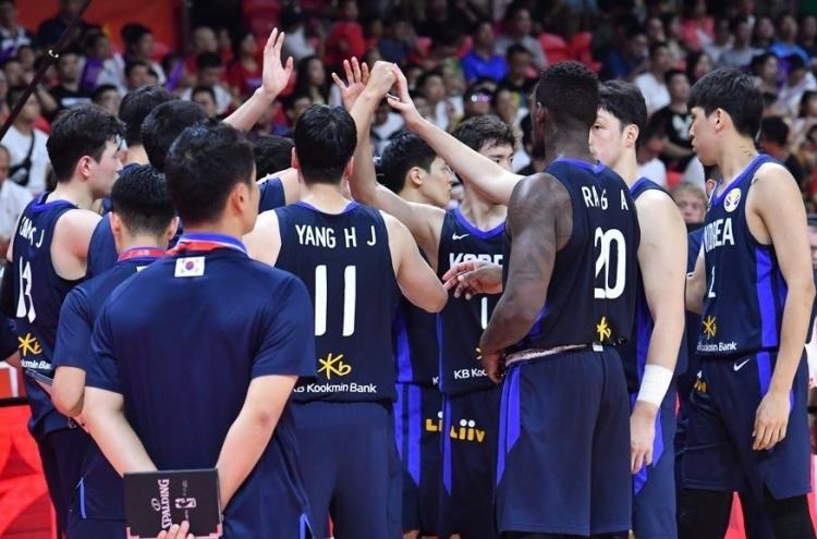 S. Korea's Olympic basketball qualifying tournament postponed