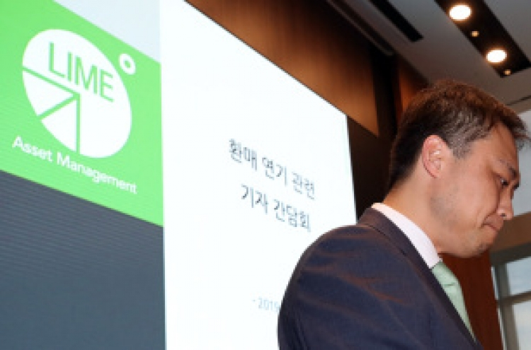 Talks underway to create bad bank to salvage Lime losses