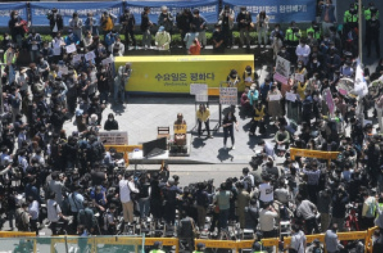 [From the scene] Activists strive to save legacy of 'comfort women' rally