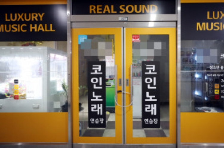 Seoul suspends 'coin noraebang' to contain virus