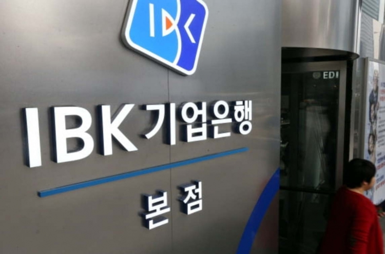 IBK fined $86m in US over mishandling anti-money laundering program