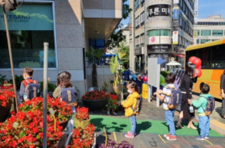 S. Korea's first suspected MIS-C cases coronavirus-negative: KCDC