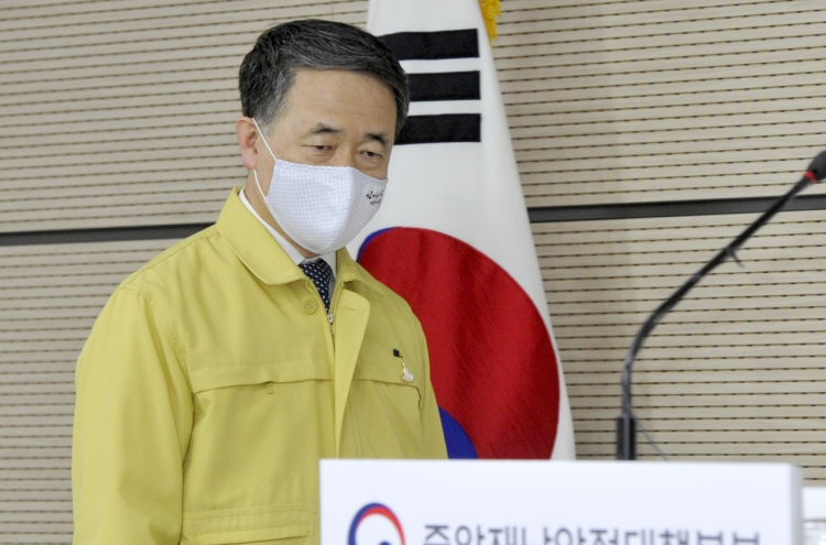 Reopening reversal in Seoul as virus rebounds