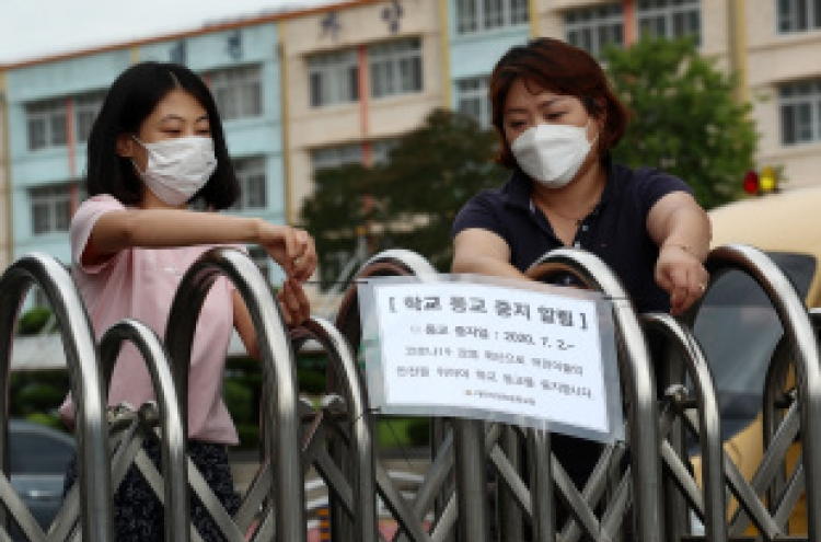 Infection cases at Daejeon school unnerves education authorities